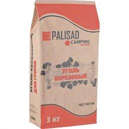 Уголь - Уголь березовый, 3 кг Camping PALISAD, 0
