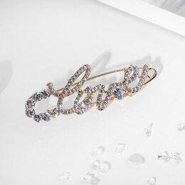 Свадебные украшения - Булавка Love, 6 см, цвет белый в золоте, 0