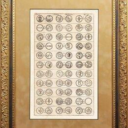 Гравюры, литографии, карты - Обрамленная гравюра 1695 года. Античные монеты Британии R1478, 0