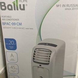 Кондиционеры - Кондиционер напольный BALLU home BPAC-09 CM Новый, 0