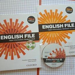 Учебные пособия - English file upper intermediate учебник, 0