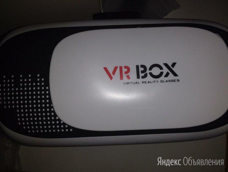 Очки виртуальной реальности новые по цене 1000₽ - Очки виртуальной реальности, фото 0