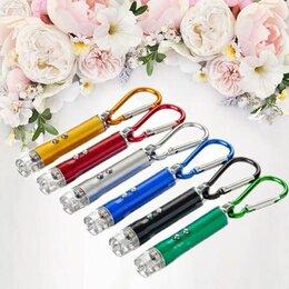 Брелоки и ключницы - Брелок 3в1: лазер + фонарик + ультрафиолет, 0