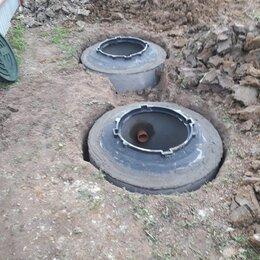 Железобетонные изделия - Установка септиков из бетонных колец , 0
