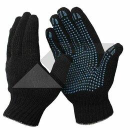 Средства индивидуальной защиты - Перчатки трикотажные полушерстяные с ПВХ, 0