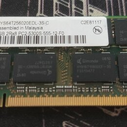 Модули памяти - Оперативная память для ноутбука Qimonda DDR2 2GB, 0