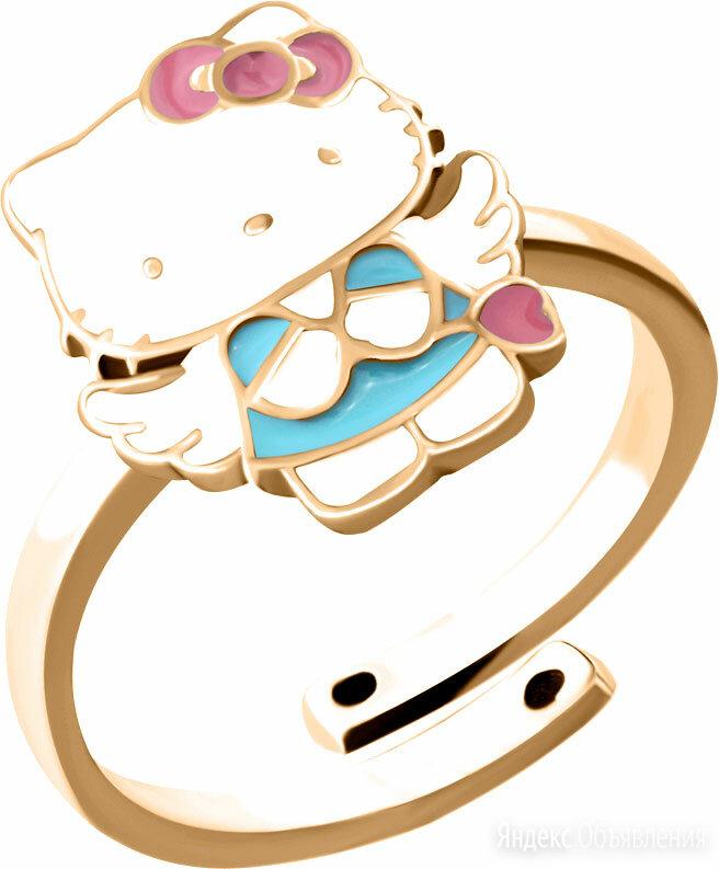 Детское кольцо Aquamarine 54640-S-g-a_15-5 по цене 1230₽ - Кольца и перстни, фото 0