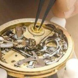 Ремонт и монтаж товаров - Ремонт часов, ремешков, браслетов, 0