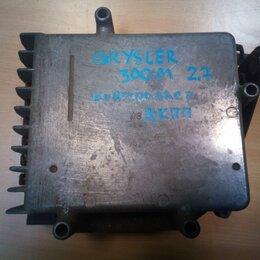 Трансмиссия  - Блок управления АКПП Chrysler 300M, 0