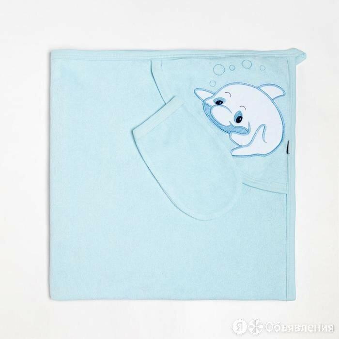 Пелёнка с уголком 90х90 + рукавичка Синий дельфиненок, махра 170 г/м хлопок 100% по цене 900₽ - Пеленки, клеенки, фото 0