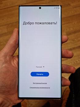 Мобильные телефоны - Samsung Note 20 Ultra, 0