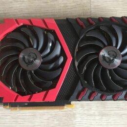 Видеокарты - Игровая видеокарта с 4 ГБ видеопамяти MSI GeForce GTX 1050 Ti GAMING 4G, 0