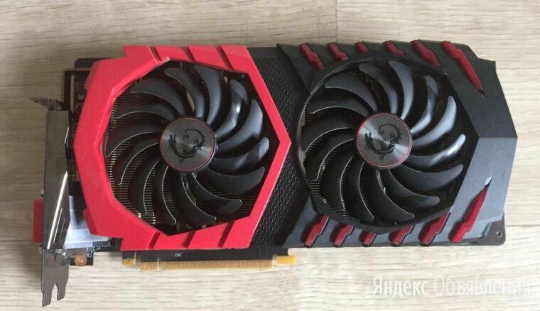 Игровая видеокарта с 4 ГБ видеопамяти MSI GeForce GTX 1050 Ti GAMING 4G по цене 13999₽ - Видеокарты, фото 0