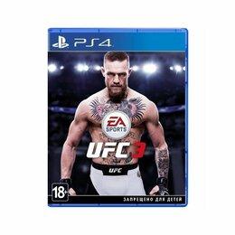 Игровые приставки - PS4 UFC 3, 0