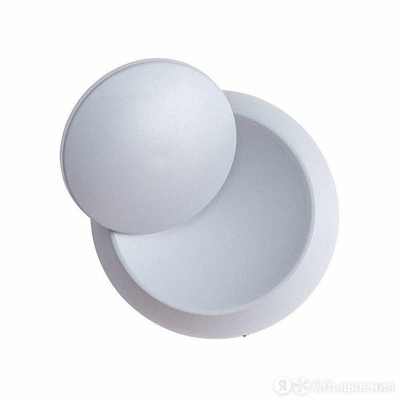 Настенный светодиодный светильник Arte Lamp Eclipse A1421AP-1WH по цене 3290₽ - Бра и настенные светильники, фото 0