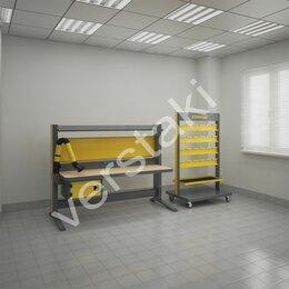 Мебель для учреждений - Комплект мебели KronVuz Pro-SF-2, 0