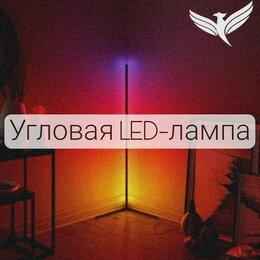 Торшеры и напольные светильники - Лампа светодиодная, 0