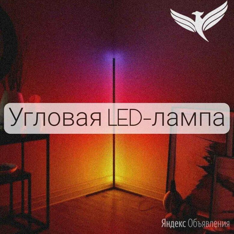 Лампа светодиодная по цене 3000₽ - Торшеры и напольные светильники, фото 0