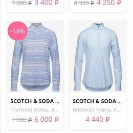 Рубашки - SCOTH&SODA рубашка мужская, 0