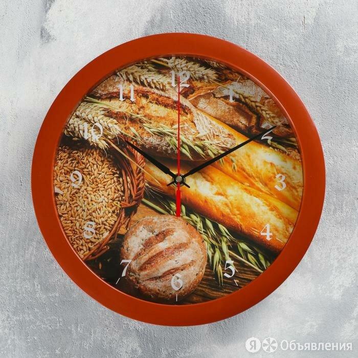 Часы настенные, серия Кухня, 'Хлеб', плавный ход, d28 см по цене 465₽ - Часы настенные, фото 0