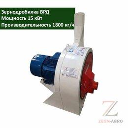 Производственно-техническое оборудование - Дробилка для зерна ВРД-15, 0