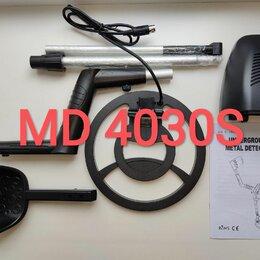 Металлоискатели - Металлоискатель MD 4030S , 0