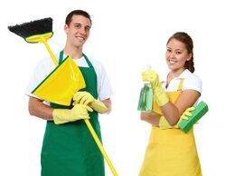 Рабочие - Помощники по хозяйству, 0