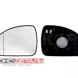 Кузовные запчасти - ALKAR 6471638 6471638_стекло зеркала левое с кроншт. асферч. с подогр.\ KIA C..., 0