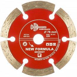 Диски отрезные - Сегментный отрезной алмазный диск TRIO-DIAMOND S200, 0