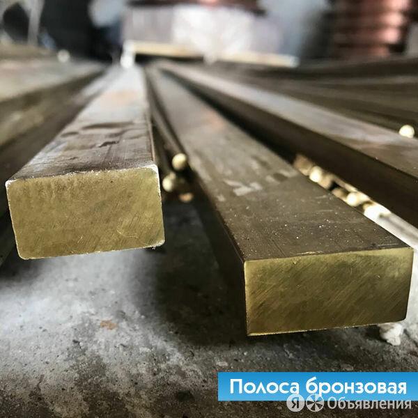 Полоса бронзовая 50x300 мм БрКМц3-1 по цене 850₽ - Металлопрокат, фото 0