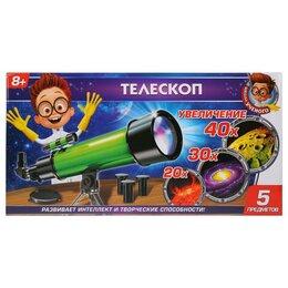 Телескопы - Телескоп - Школа ученого, увеличение 20/30/40х, с аксессуарами арт.C-2104-RU, 0