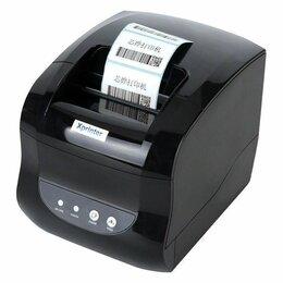 Принтеры чеков, этикеток, штрих-кодов - Принтер этикеток Xprinter 365b для Ozon Wilberries, 0
