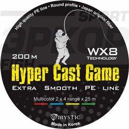 Прочие комплектующие - Шнур плетёный PE Mystic Hyper Cast Game 200 м (x3), 0