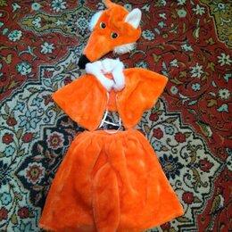 Карнавальные и театральные костюмы - детский костюм лисички, 0