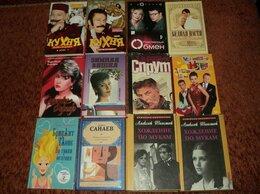 Художественная литература - Книги по сериалам, 0