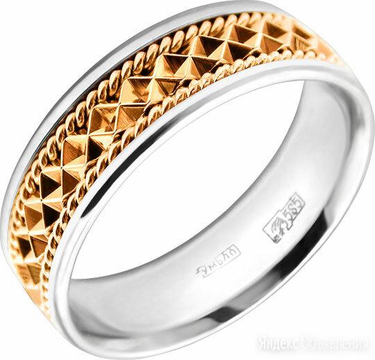 Обручальное кольцо Yaselisa V-1035k_18 по цене 31800₽ - Кольца и перстни, фото 0