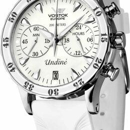 Наручные часы - Наручные часы Vostok Europe VK64/515A524, 0
