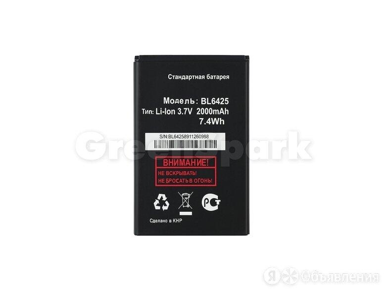 Аккумулятор для Fly FS454 Nimbus 8/FS455/FS456/FS457 (BL6425) (VIXION) по цене 400₽ - Аккумуляторы, фото 0