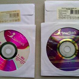 Диски - CD-R (6 шт.) и DVD-R (2 шт.), в конвертах, 0