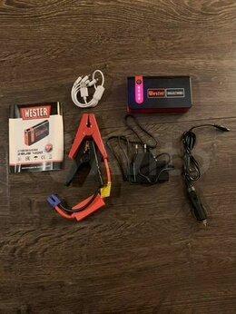Аккумуляторы и зарядные устройства - Пусковое устройство Wester Zeus 400, 0
