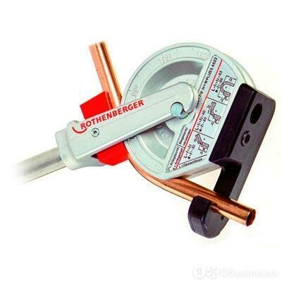 Трубогиб ручной рычажный Rothenberger ROBEND H+W PLUS 10-12-14-16 по цене 81329₽ - Гибочные станки, фото 0