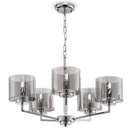 Люстры и потолочные светильники - Подвесная люстра Freya Karen FR5096PL-05CH, 0