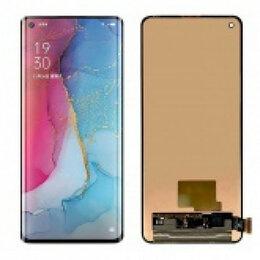 Дисплеи и тачскрины - ONEPLUS Модуль (дисплей+тачскрин) для телефона OnePlus 8 Pro, 0
