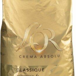 Ингредиенты для приготовления напитков - Кофе зерновой L'OR Crema Absolu Classique 1кг, 0