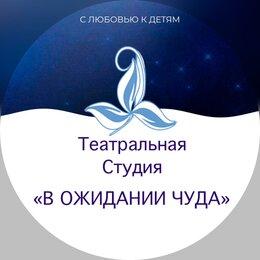 Танцоры - Хореограф-постановщик, 0