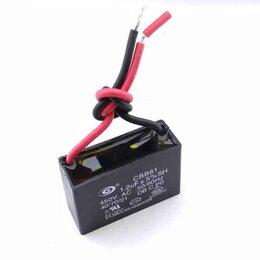 Прочее оборудование   - Конденсатор пусковой, CBB61 450V 1.3мкф, 5%, гибкие выводы, 0