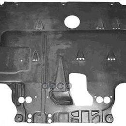 Кузовные запчасти  - Защита Двигателя Mazda: 3 (Bk) = 1.6 Di Turbo/2.0 Mzr-Cd= [03 - 09] , 3 Седан..., 0