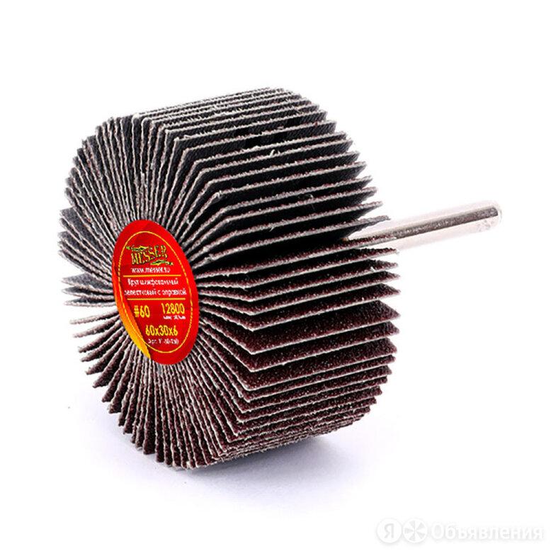 Лепестковый шлифовальный круг MESSER 11-60-060 по цене 257₽ - Для шлифовальных машин, фото 0
