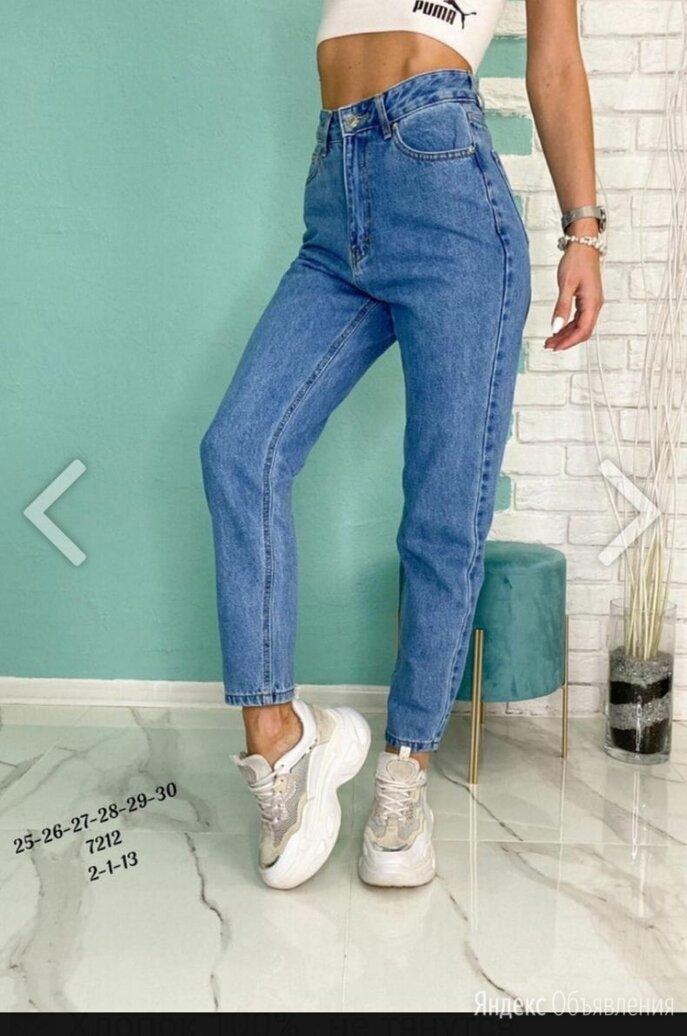 Новые джинсы американки по цене 1200₽ - Джинсы, фото 0
