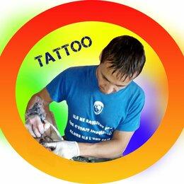 Спорт, красота и здоровье - Художественная татуировка, 0